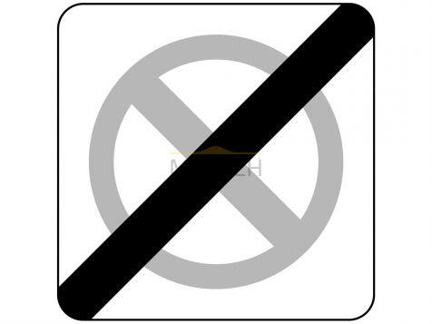 Znak B-40: koniec strefy ograniczonego postoju - I generacja