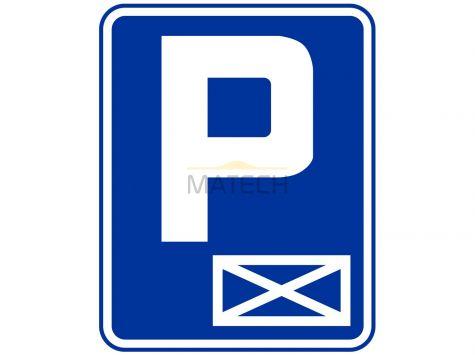 Znak D-18a: parking - miejsce zastrzeżone - I generacja